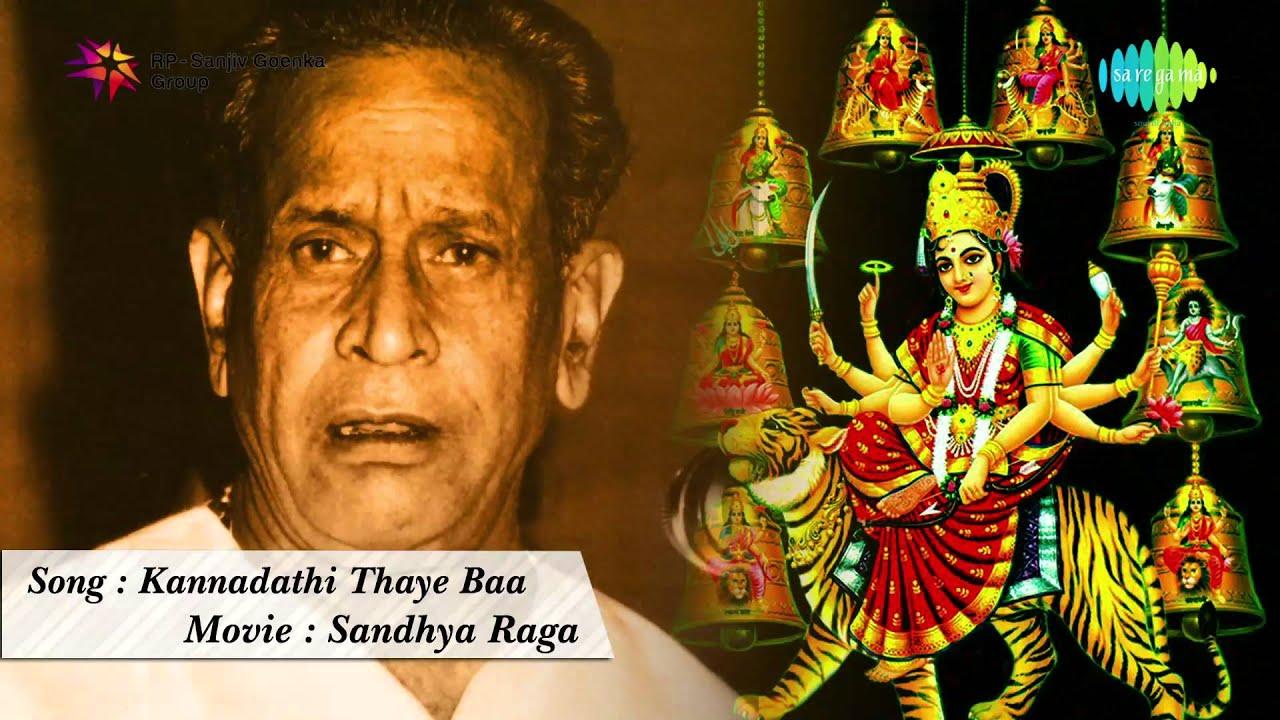 Sandhya raga kannada movie songs free download.