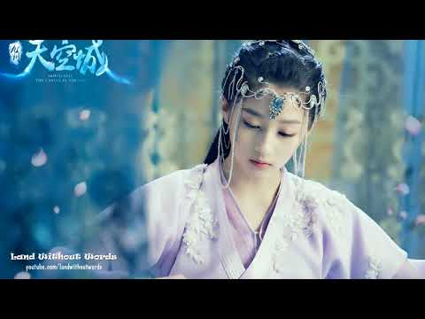 Best Chinese Instrumental Music - Beautiful Chinese Music Without Words - Relaxing Chinese Music