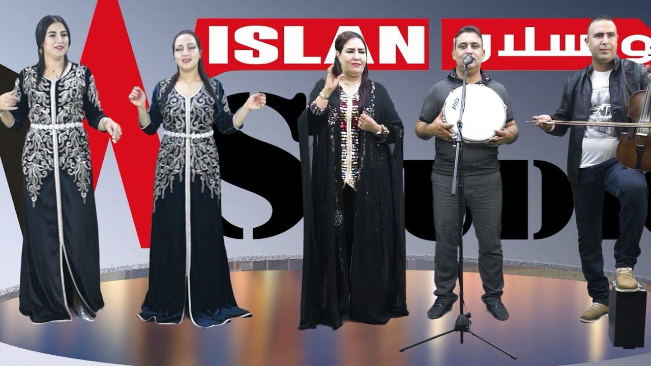 Simo El Khnifri & Youssef El Hansali, Nezha Atlas – Inas iwan