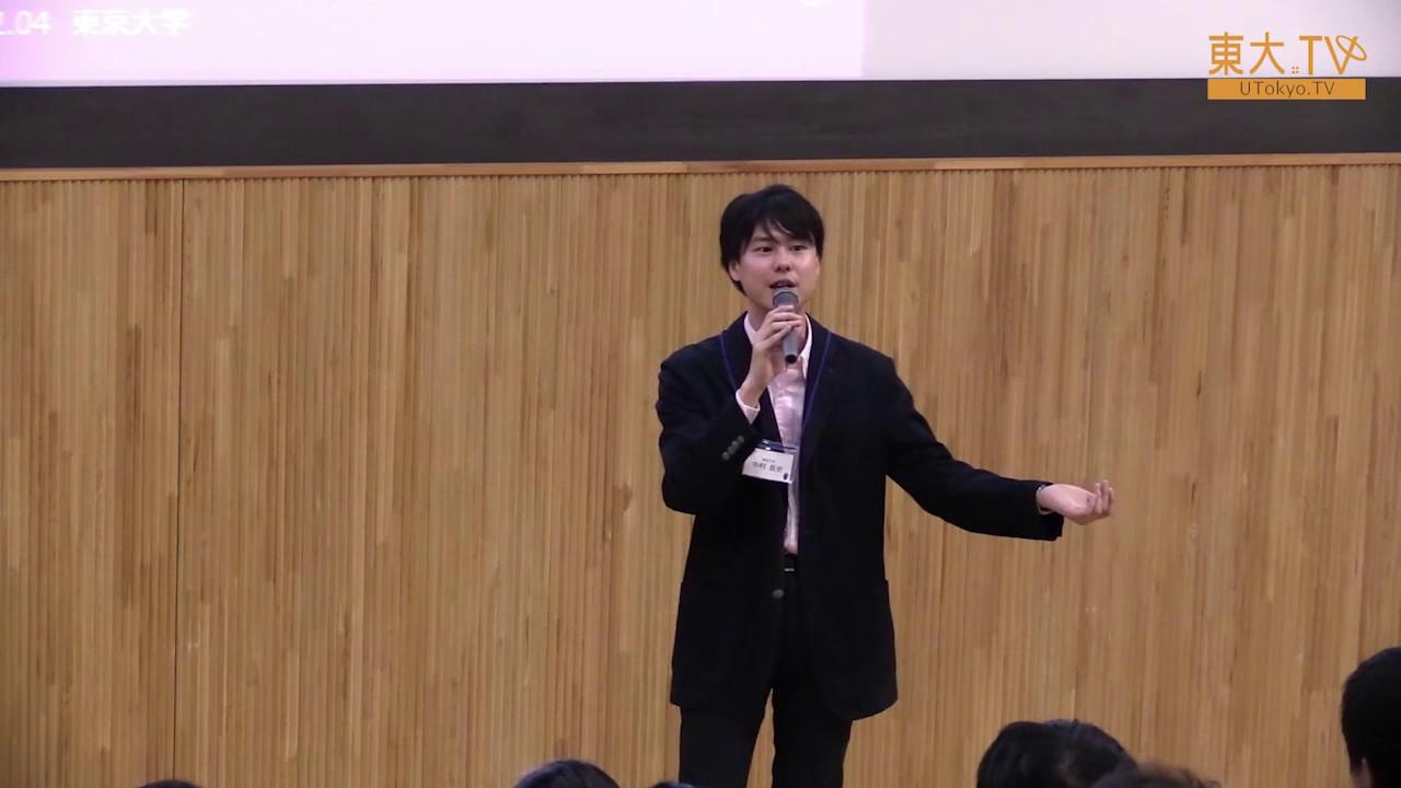 大学 栗田 恵美