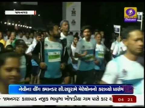 જામનગરમાં Navy Half Marathon 2019 યોજાઈ