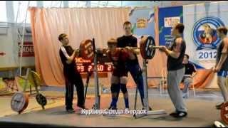 Первенство России среди юниоров по пауэрлифтингу