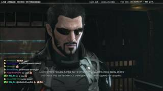 Deus Ex: Mehkind Divided, day 3, конец игры