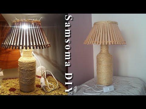 طريقة عمل أباجورة من أشياء بسيطة // DIY : how to make a lampshade