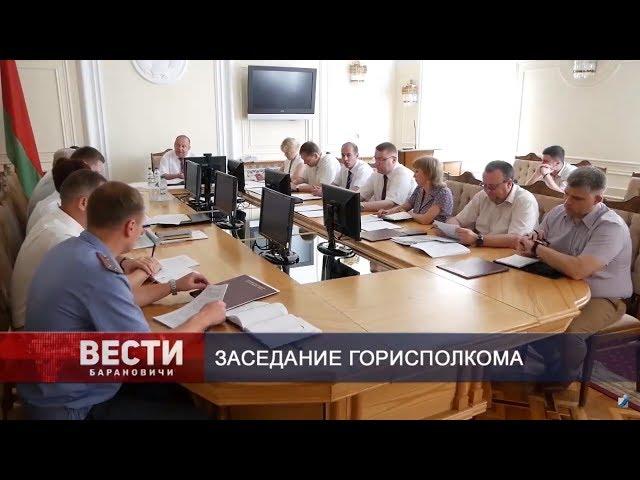 Вести Барановичи 14 июня 2019.