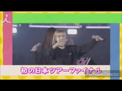 BLACKPINK Kyocera Dome Concert Japan