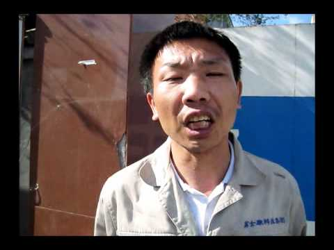湖北大冶尹旭安因向北京公安局申请游行示威劳教两年三个月- YouTube