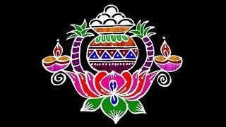 Pongal Pot Kolam #10 ☆ Bhogi Kolam ☆ Sankranthi Muggulu ☆ Pongal Kolam ☆ Easy & Simple Rangoli