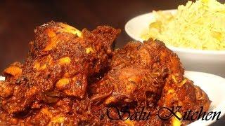 Naadan Chicken Varatt || X