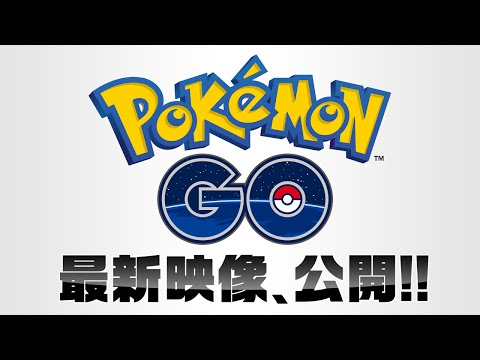 Pokémon GO coming to Android in 2016