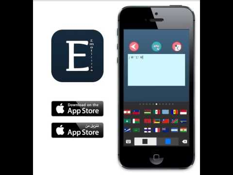 BBM Emoticons / Emojis For Iphone