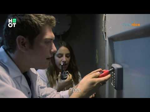 פוראבר - רגע הפריצה למחסן | פרק 24