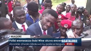 Poliisi eremesezza Bobi Wine okuva ewuwe.