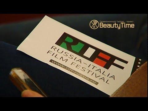 Открытие Russia-Italia Film Festival