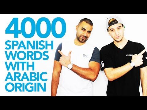 4,000 Spanish words with Arabic origin  كلمات اسبانية من أصول عربي