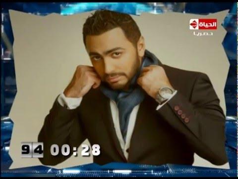 فيديو مي عز الدين تتحدث عن تامر حسني HD شاهد ماذا قالت في برنامج 100 سؤال