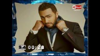 بالفيديو.. مي عز الدين: شوفت مع تامر حسني أحلى أيام حياتي