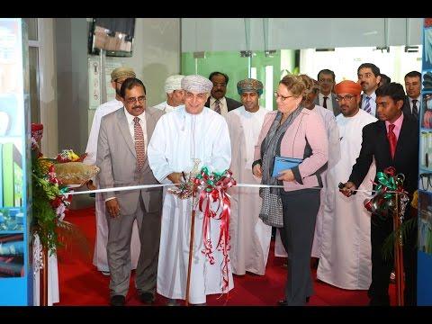 3rd Oman Plast 2016 Full Video