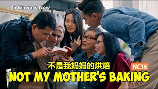 Not My Mother's Baking | In Cinemas Now | Official Trailer 2