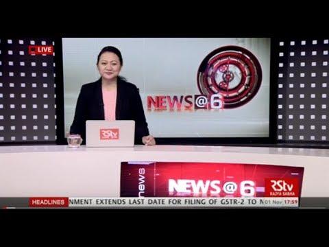 English News Bulletin – Nov 1, 2017 (6 pm)
