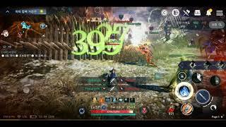 Black Desert Mobile Online: Garuda Guild - Guild War