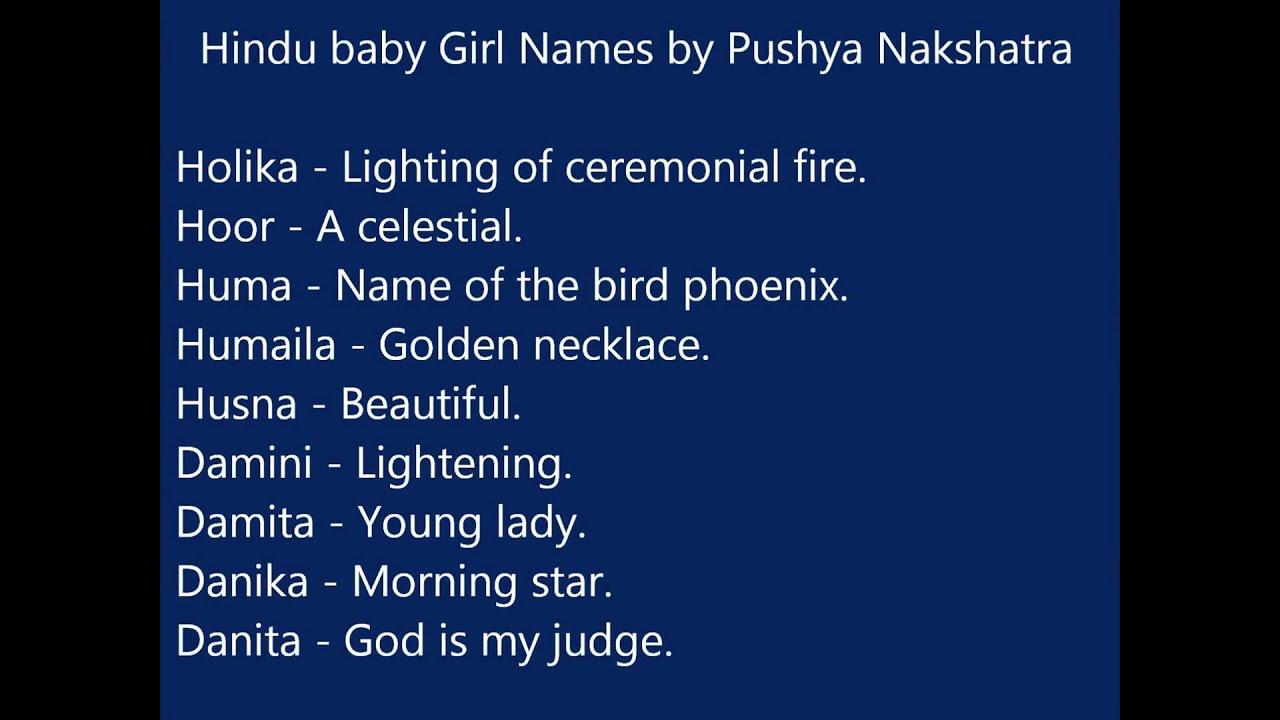 Pushya nakshatra female marriage age