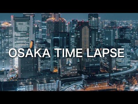 Osaka City Time Lapse | 大阪 タイムラプス Rewind 2017