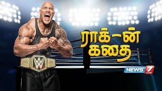 ராக்-ன் கதை | Dwayne Douglas Johnson (The Rock) Story | #Wrestler| #WWE | 07.05.2018