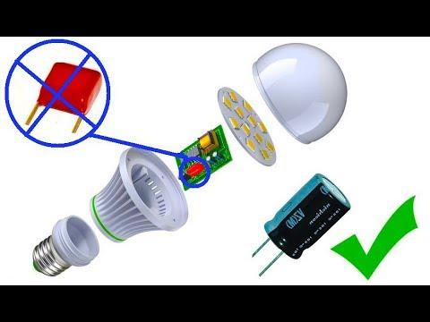 Как продлить срок службы светодиодной лампы