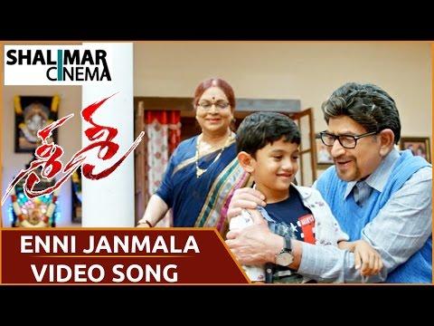 Enni Janmala Video Song Trailer || Sri Sri Movie Songs || Krishna, Vijaya Nirmala