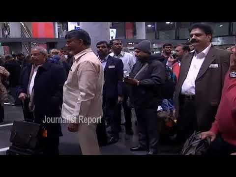 AP CM Chandra Babu at Davos Air Port || AP NRT Grand Welcome to AP CM Chandrababu