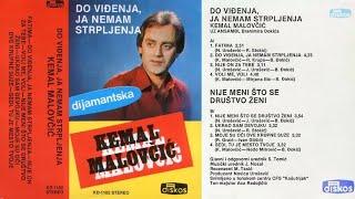 Kemal Malovcic - Moje su oci dve krupne suze - (Audio 1983)