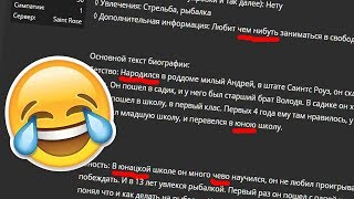 ОРНЫЕ РП БИОГРАФИИ С ФОРУМА ARIZONA RP (КОНКУРС!)