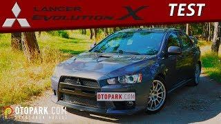 Mitsubishi Lancer Evolution X | TEST