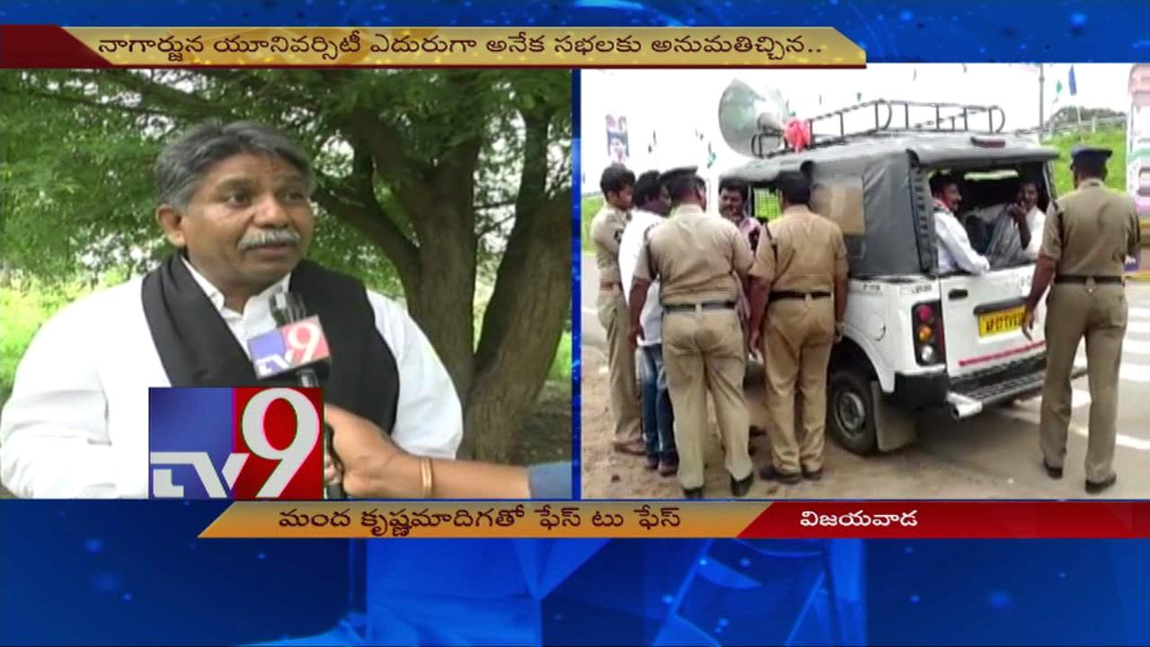 52453c029667 MRPS Sabha - Manda Krishna Madiga speaks from secret location - TV9 ...