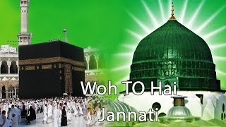 Woh To Hai Jannati || Mahe Ramzan Aaya Hai || Allah# HD Video #Sonic #رمجانے موبارک
