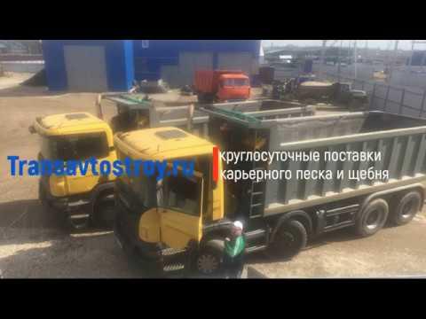 ПЕСОК КАРЬЕРНЫЙ на сайте https://transavtostroy.ru/catalog/pesok .