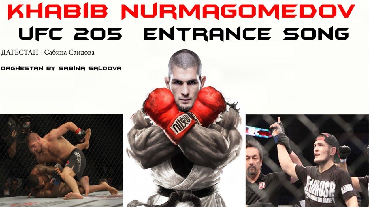 Khabib Nurmagomedov - Ufc 205 Entrance Song