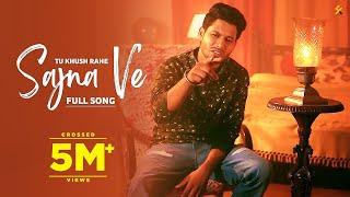 Tu Khush Rahe Sajna Ve (Full Song) Guri Othian   Kaku Mehnian   Pb Tracks   4x Music
