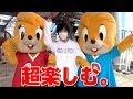 ポッキー、遊園地「東京ドームシティ」で自分を見つける。