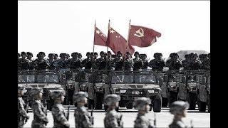 """习近平""""八一""""讲话藏""""武统""""台湾之心;刘云山已被降伏?(2017-8-1)"""