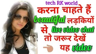 how to do live video chat with beautiful girls on phone?