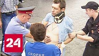МВД предлагает конфисковывать автомобили у нетрезвых водителей - Россия 24