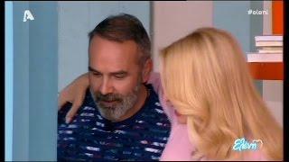 Η έκπληξη της Ναταλί στον Γρηγόρη -