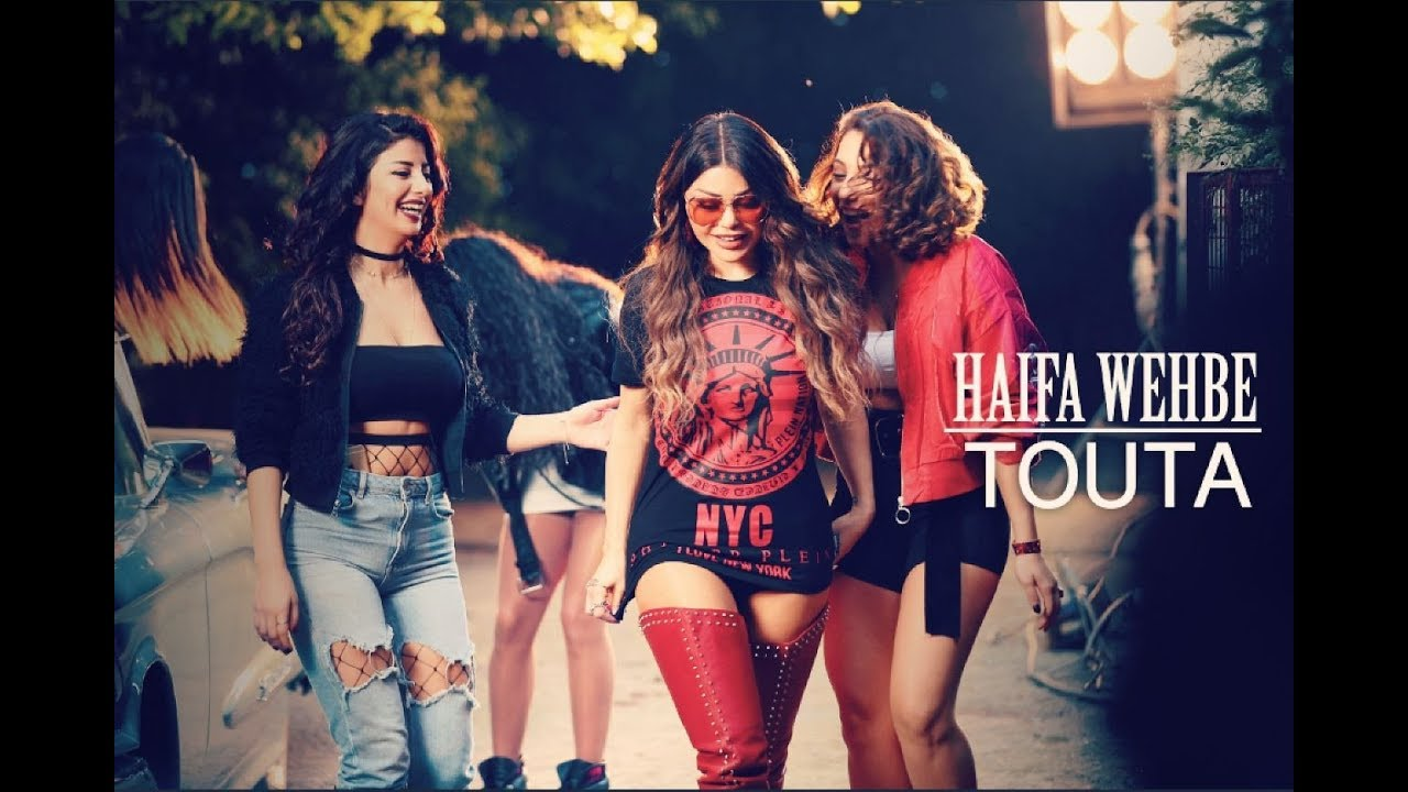 haifa wehbe touta