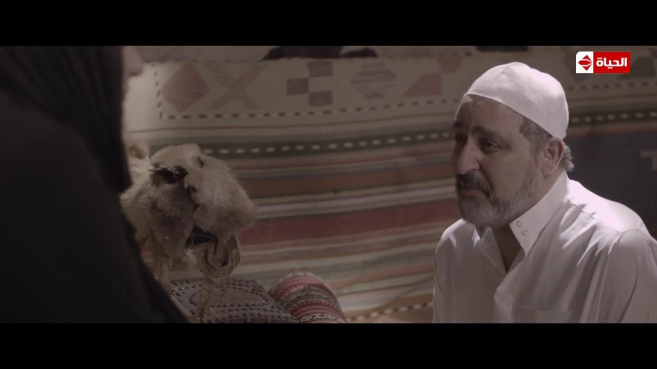 مسلسل قصر العشاق - الحلقة الثانية عشر - Kasr El 3asha2 Series / Episode 12
