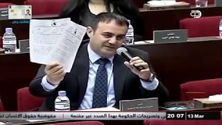 رئيس الجمهورية فؤاد معصوم يرفض المصادقة على الموازنة