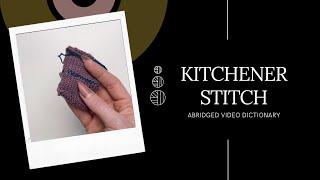 Kitchener Stitch - ABRIDGED