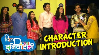 Dil Dosti Duniyadari - Character Introduction - Zee Marathi Serial