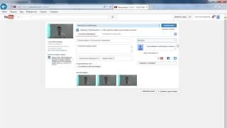 Создаем канал на YouTube для заработка